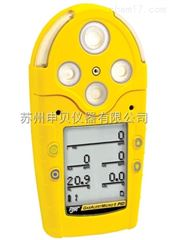 GasAlertMicro 5 IR 五合一气体检测仪(CO2专属)