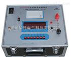 HD2002B回路电阻测试仪