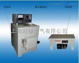 RP-508灰分试验器定制