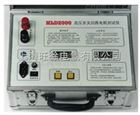 HLD2000回路电阻测试仪