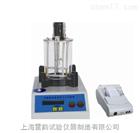 数控沥青软化点试验仪高质量、高精度