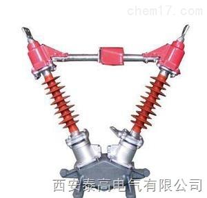 HGW5-35/630户外硅橡胶高压隔离开关
