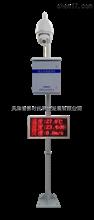 ZWIN-VYC06扬尘治理视频监控系统