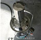电热蒸馏水器规格齐全、价格实惠