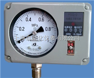 YSG-4压力变送器上海自动化仪表四厂