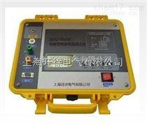 大量批发GDSJ-5000V智能型绝缘电阻测试仪