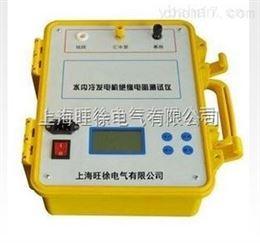 大量批发DSSL-II水内冷发电机绝缘电阻测试仪