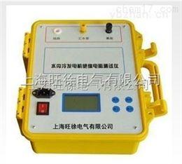 低价供应DS-507水内冷发电机绝缘电阻测试仪