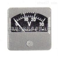 方形直流电压表上海自一船用仪表有限公司