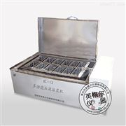 XL-12多功能血液溶漿機