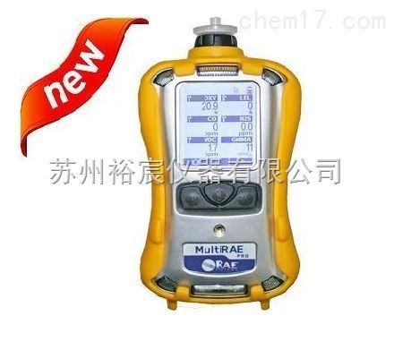 PGM-6208复合式六合一气体检测仪