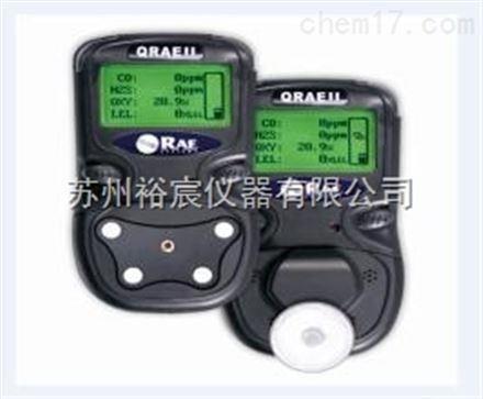 QRAE II四合一气体检测仪【PGM-2400】