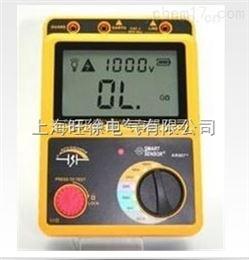 大量批发AR907-100V绝缘电阻测试仪