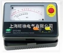 低价供应DY3166绝缘电阻测试仪