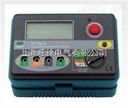 *DY30-3 数字式绝缘电阻测试仪