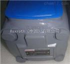 力士乐叶片泵PV7系列特价供应