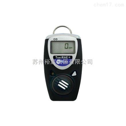 华瑞ToxiRAE II氨气检测仪PGM-1191
