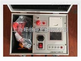 优质供应YBXD-3008绝缘电阻测试仪