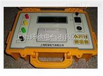 低价供应SY-2500绝缘电阻测试仪