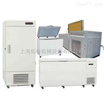 低溫冰箱|深冷低溫冰箱|工業低溫冰箱