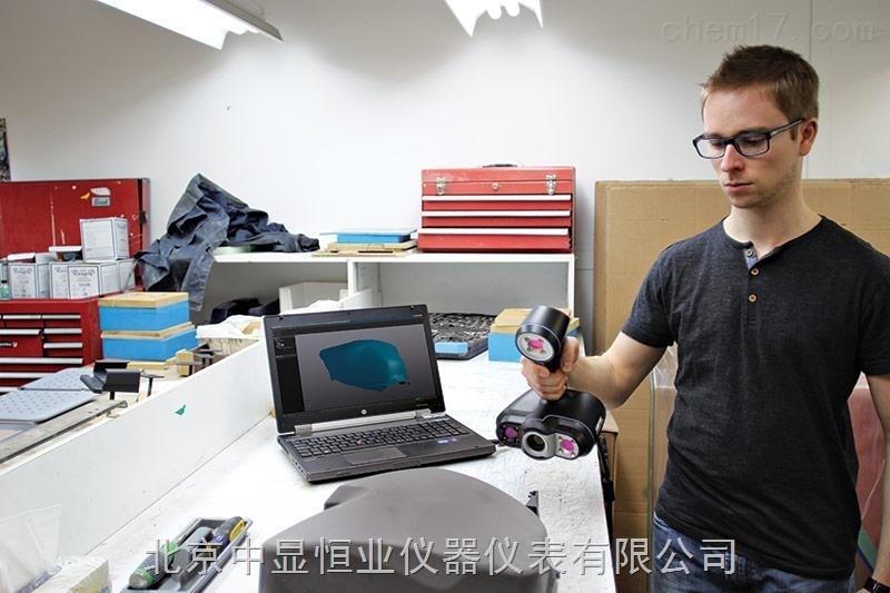 GO!SCAN 3D-加拿大形創SCREAFORM便攜式3D 掃描儀