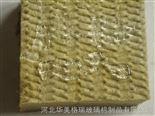 岩棉制品厂家直销岩棉板岩棉卷毡岩棉管价格
