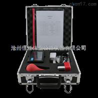 LF-1LF-1裂縫測寬儀(供應廠家)裂縫測寬儀價格