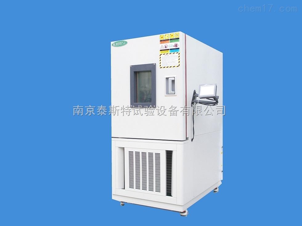 GDJS-150高低温交变湿热试验箱,专业生产