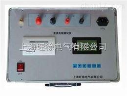 低价供应PL-VBM绝缘电阻仪