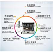 ET十合一家用室内空气质量检测试仪