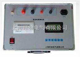 大量供应BJ8881绝缘油介电强度测试仪 电阻测试仪