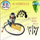 北京星火锚栓拉拔仪技术指标