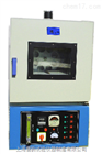 沥青蒸发损失试验箱主要特点、供应