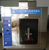 K-R4207郑州市耐漏电起痕试验仪厂家