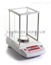 CP114奥豪斯微量工业分析电子天平上海代理销售