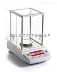 CP513奥豪斯工业分析天平,上海奥豪斯销售总部
