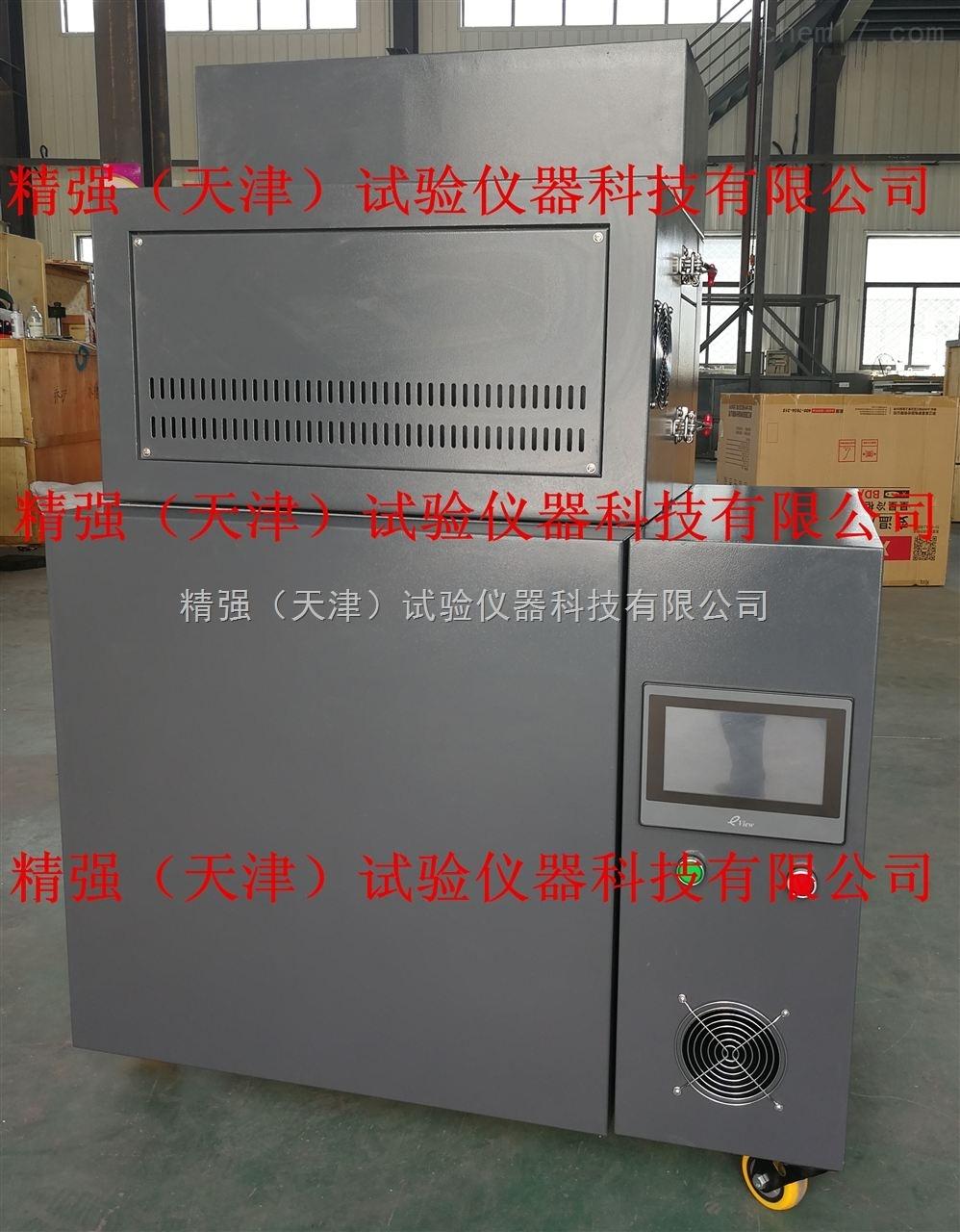 JQLQQX-1-沥青高温清洗机