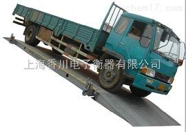 564656标准式移动汽车衡,移动式电子汽车衡,80吨汽车衡,电子汽车衡生产厂家