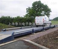 黑龙江电子汽车地磅 绥芬河市地磅 齐齐哈尔市地磅 鹤岗市地磅