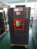 黑龙江高低温试验箱专业供应