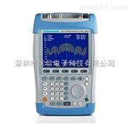 仪信  手持频谱分析仪
