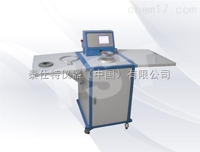 TSE-A029 透气性测试仪