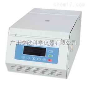 TGL-16/TGL16湘仪台式高速冷冻离心机