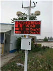 K-YC70工地扬尘监测仪