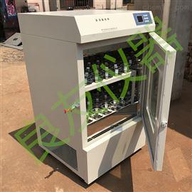 TS-1102C恒温摇瓶柜