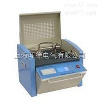 ST-1556绝缘油介质损耗及体积电阻率测定仪特价