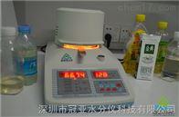 乳胶漆固含量测试仪范围/参数