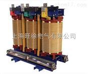 SG(B)10型非包丰H级干式电力变压器