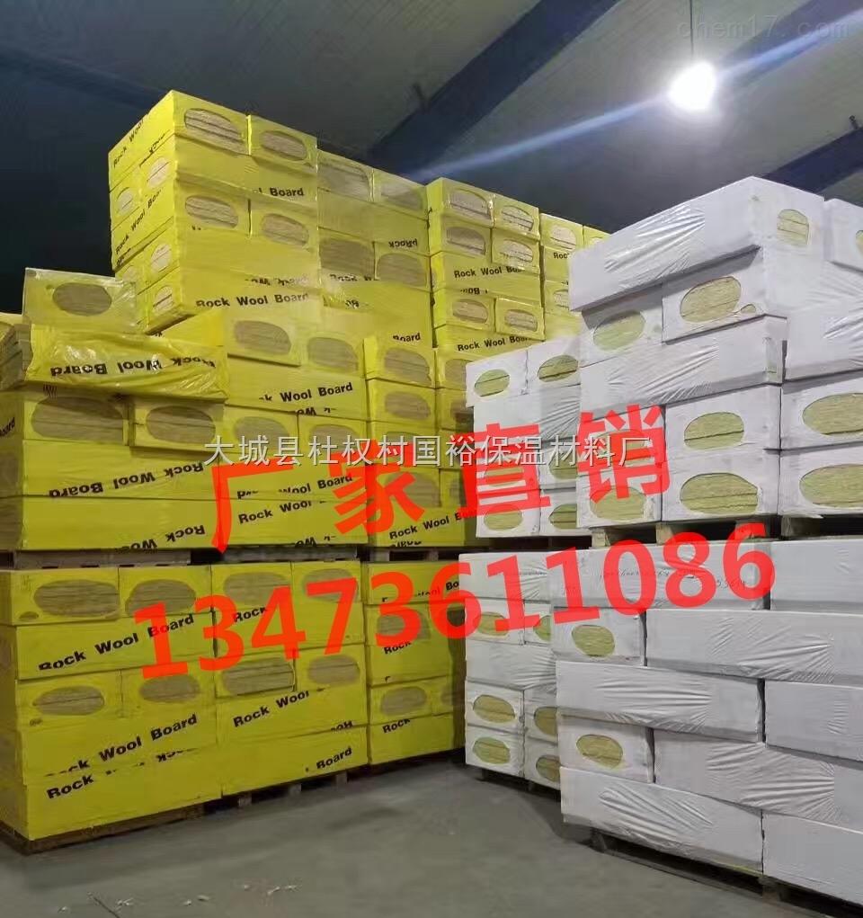 河北省岩棉板Z新型岩棉板,河北省保温之都,国标岩棉板
