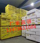 庆阳市外墙增强岩棉板,质量有保障的生产厂家,专业生产河北岩棉板厂家